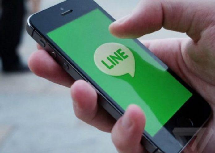 Line Corporation listo para operar con criptomonedas