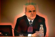 El nuevo primer ministro de Rusia aboga por un nuevo rumbo de la economía digital